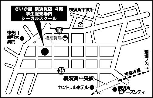 横須賀店移転先マップ